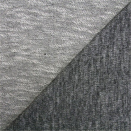 Tissu maille tricot Sensa