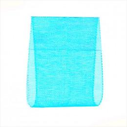 Ruban organza Turquoise