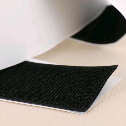 Crochet auto-agrippant adhésif 50 mm Noir