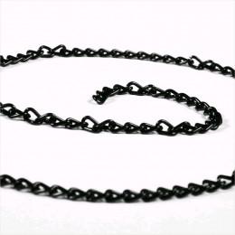 Chaine aluminium